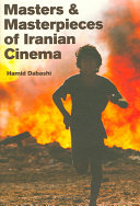 Masters   Masterpieces of Iranian Cinema