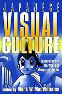 Japanese Visual Culture book