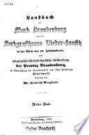 Landbuch der Mark Brandenburg und des Markgrafthums Nieder-Lausitz in der Mitte des 19. Jahrhunderts
