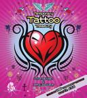 The Temporary Tattoo Treasury