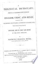A Trilingual Dictionary