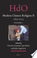 Modern Chinese Religion II: 1850 - 2015 (2 vols)