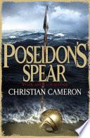Poseidon S Spear