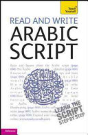 Read and Write Arabic Script  A Teach Yourself Guide