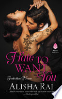 Hate to Want You Book PDF