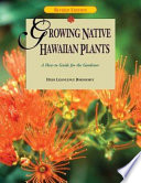 Growing Native Hawaiian Plants