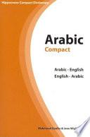 Arabic Compact