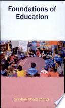 illustration Foundations Of Education