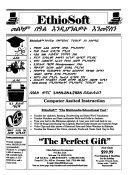 Ethiopian register