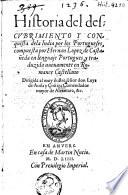 Historia del descubrimiento y conquista dela India por los portugueses