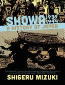 Showa 1939-1944 by Shigeru Mizuki