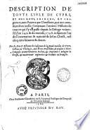 Description de toute l'isle de Cypre et des Roys... qui ont commandé en icelle... Par R. Pere F. Estienne de Lusignan... Composee premierement en Italien... et maintenant augmentee et traduite en François (par I. G. A.- La Vraye et tres fidele narration... par... Ange Calepien. Vers d'Arioste, I. G.)