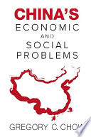 China S Economic And Social Problems book