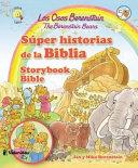 Los Osos Berenstain Biblia para ni  os   Storybook Bible
