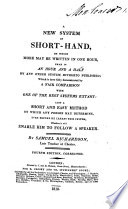 A New System of Short hand