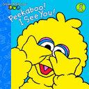 Peekaboo  I See You