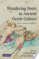 Wandering Poets In Ancient Greek Culture