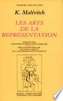 Les arts de la representation