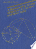 A Mathematical History of Division in Extreme and Mean Ratio