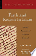 Faith and Reason in Islam