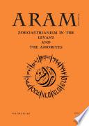 aram-26-bw