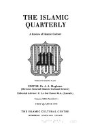 The Islamic Quarterly