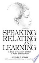 Speaking, Relating, and Learning