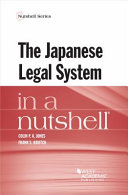 Japanese legal system in a nutshell document cover