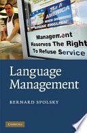 Language Management PDF