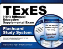 Texes  164  Bilingual Education Supplemental Exam Flashcard Study System
