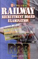 Railway Recruitment Board Exam