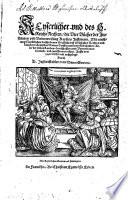Keyserlicher und des H  Reichs Rechten die vier B  cher der Instituten und Underweisung Keysers Justiniani