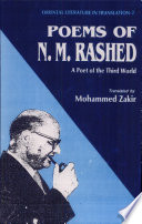 Poems of N M  Rashed