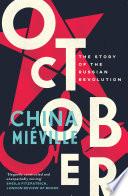 Book October