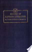 History of Kannada Literature