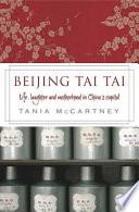 Beijing Tai Tai