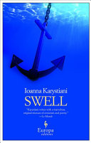 Swell In Merchant Shipping Force A
