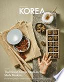KOREA Magazine December 2017