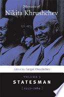Memoirs of Nikita Khrushchev
