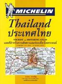 Atlas Routier Et Touristique Thailand