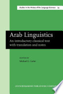 Arab Linguistics book
