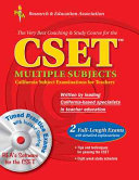 CSET with CD ROM  REA  Multiple Subjects with Software  REA