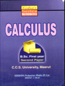 Series Calculus (Meerut)