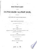 A dictionary of the Bengalee language. 2 vols. [in 3. Vol. 1 is of the 2nd ed.].
