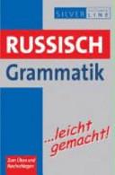 Russisch-Grammatik ... leicht gemacht!