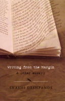 Writing From The Margin And Other Essays