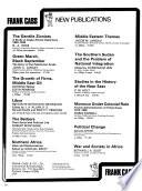 Choice Book PDF