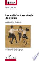 La consultation transculturelle de la famille