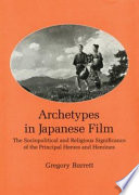 Archetypes in Japanese Film