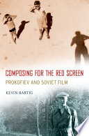 Composing For The Red Screen